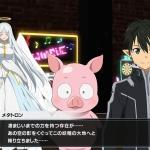 Side_Episode_Alice1_1502186845