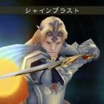 bravely-default-flying-fairy_2012_10-05-12_009
