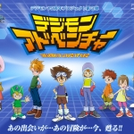 digimonadventure_01