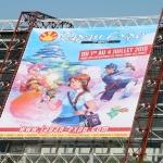 japan_expo_2010_088