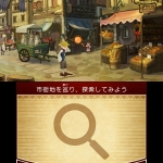 professor-layton-vs-ace-attorney_2012_09-19-12_005