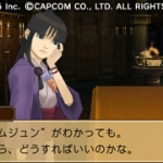 professor-layton-vs-ace-attorney_2012_09-19-12_010