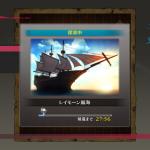 ds4-uematsu
