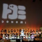 DoKomi_2015_001
