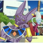 Dragon_Ball_Xenoverse_20141123_001