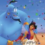 kingdom-hearts-hd-1-5-remix_2012_12-27-12_004