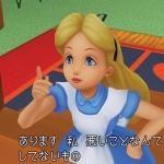 kingdom-hearts-hd-1-5-remix_2012_12-27-12_005