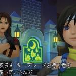 kingdom-hearts-hd-1-5-remix_2012_12-27-12_016