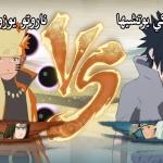 NARUTO SHIPPUDEN: Ultimate Ninja STORM 4_20150907085722