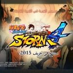 NARUTO SHIPPUDEN: Ultimate Ninja STORM 4_20150907090320