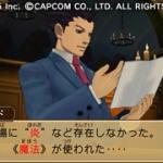 professor-layton-vs-ace-attorney_2012_09-19-12_007